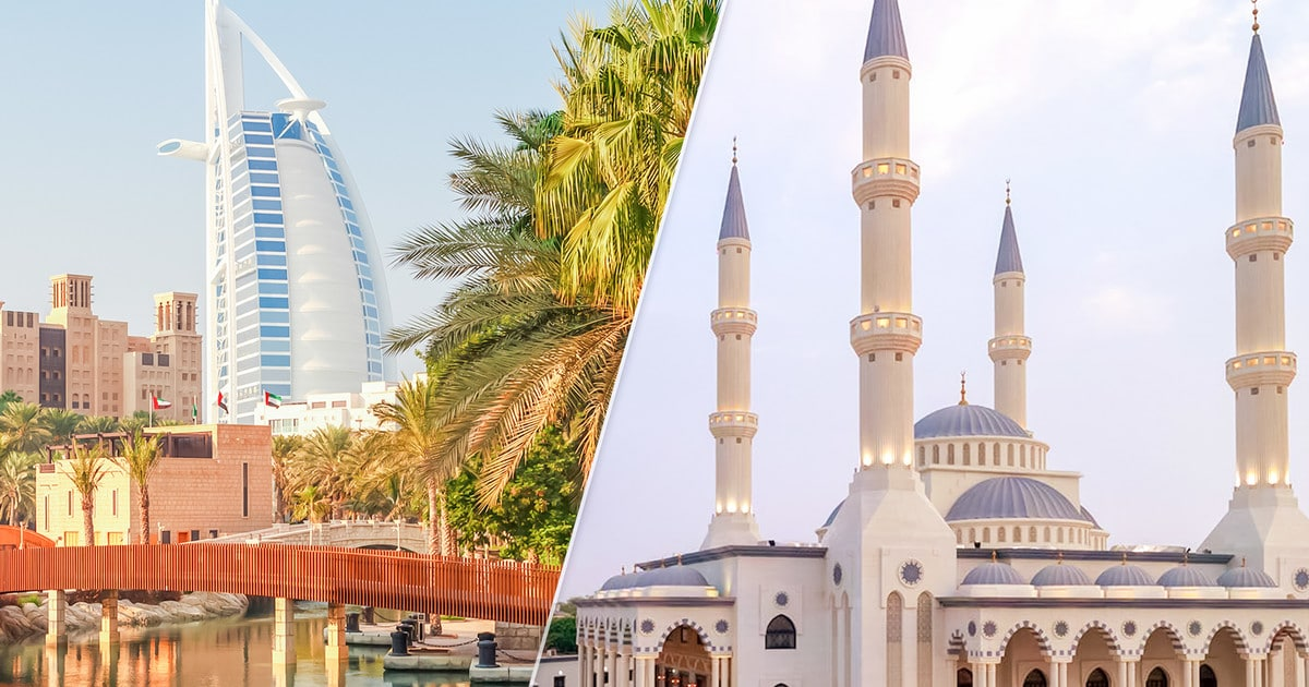 Dubai City Tour Deals