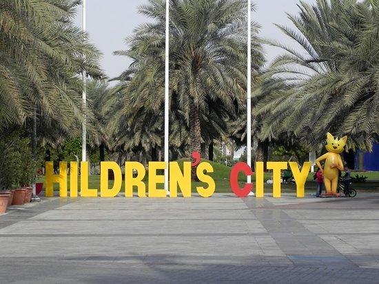 Children City Dubai in Dubai Creek Park