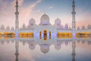 Abu Dhabi Grand Mosque Front View